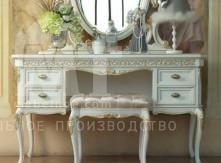 Туалетный столик ARTE CASA 2817